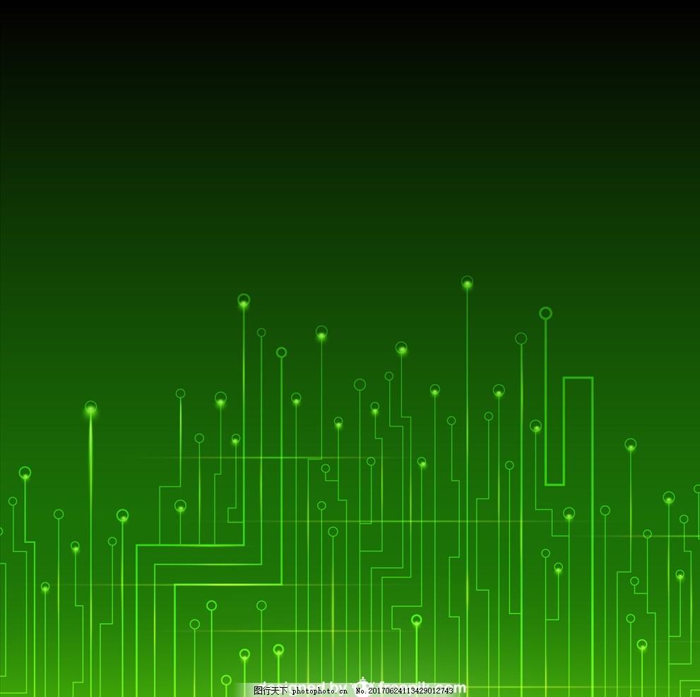 晚会背景 背景素材 3d背景墙 背景底纹 海报背景 活动背景 高科技背景