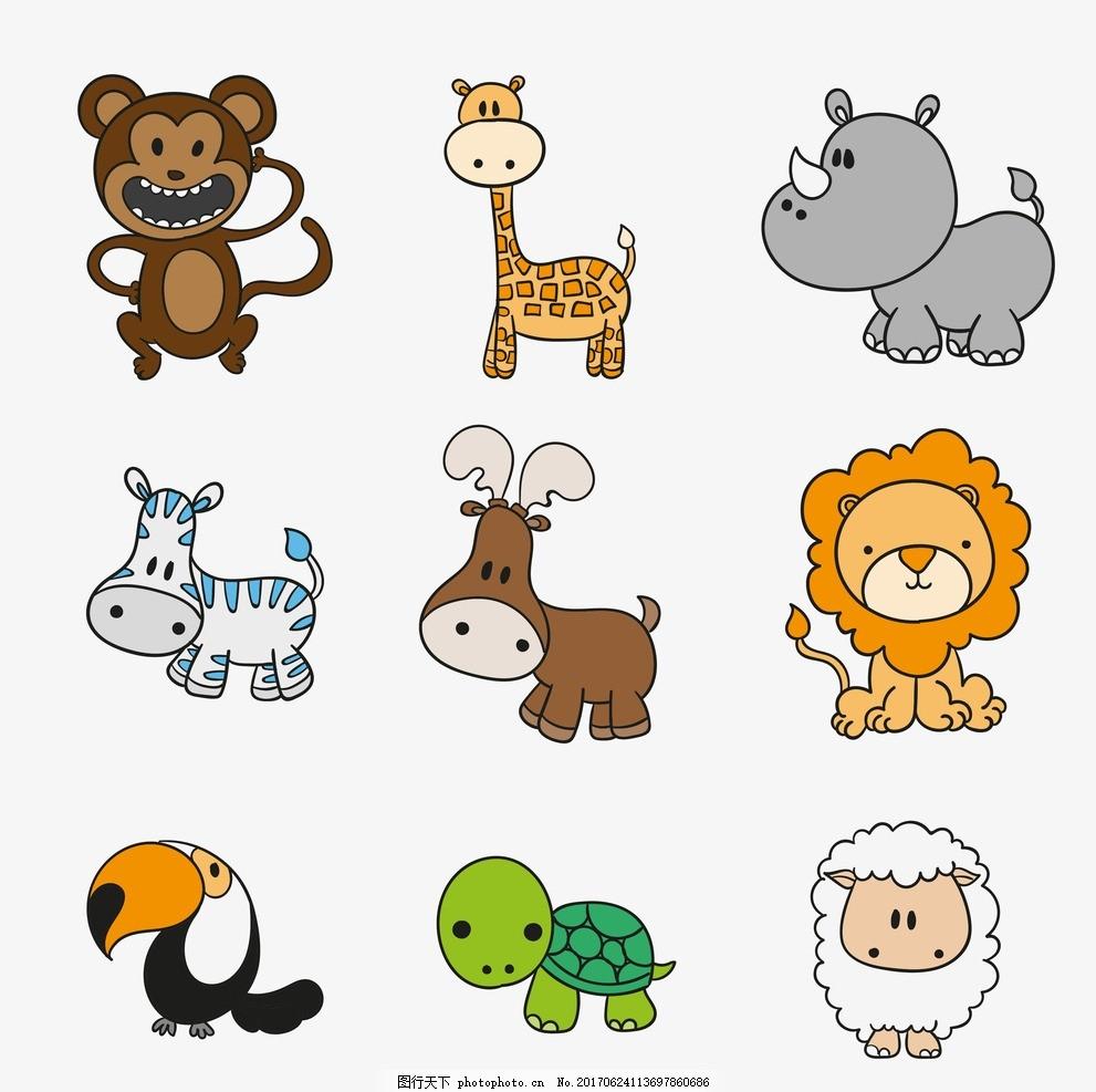 卡通动物造型 图案 卡通 动物 图案 猴子 长劲鹿 犀牛 狮子 斑马 羊 鹦鹉 乌龟 麋鹿 卡通动画 矢量 T恤花型 儿童服装印花 儿童墙贴 壁纸 卡通动物卡片 异性卡片 动物贺卡设计 矢量设计 ai 卡通 素材 设计 动漫动画 动漫人物 AI