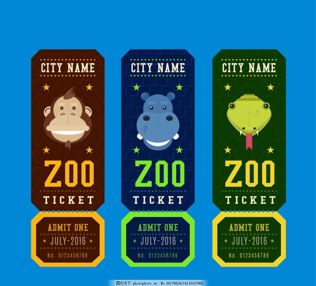 3款创意动物园门票矢量素材