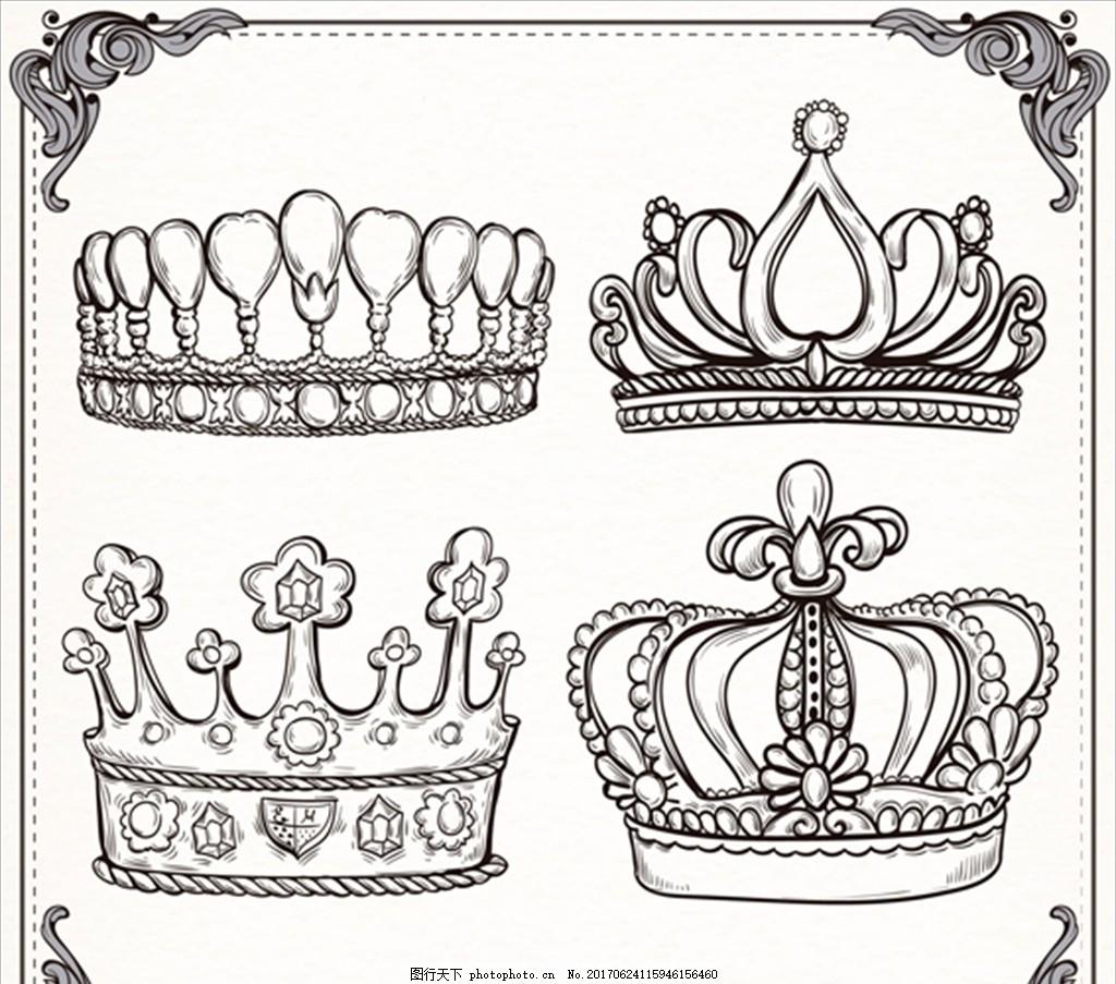 手绘风格的豪华皇冠