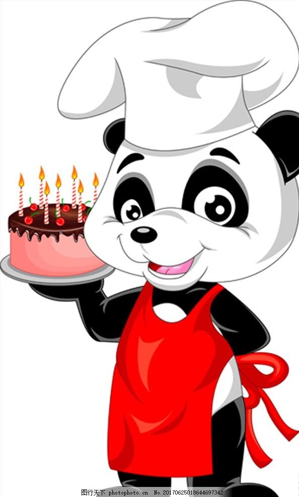 熊猫厨师蛋糕