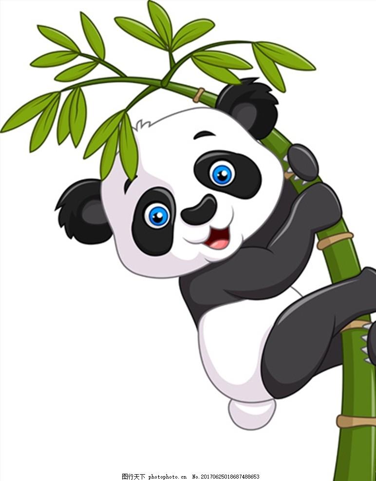 卡通 动漫 矢量素材 插画 熊猫 竹叶 动物园海报 可爱 设计 动漫动画