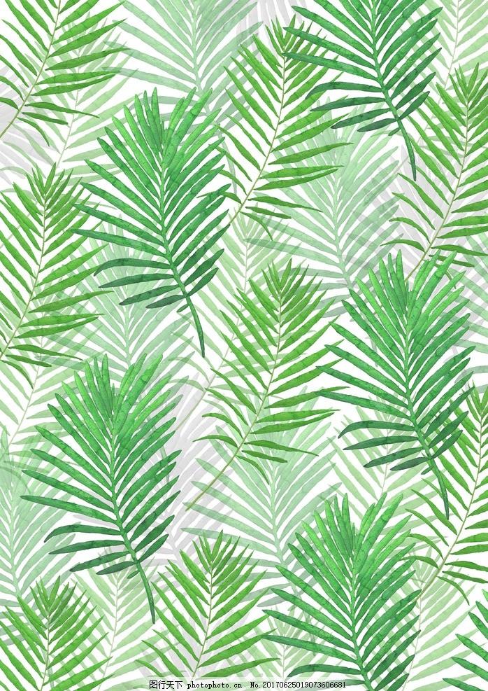 手绘树叶 北欧 手绘 绿叶 树叶 叶子 彩绘 小清新 简洁 简约 水彩