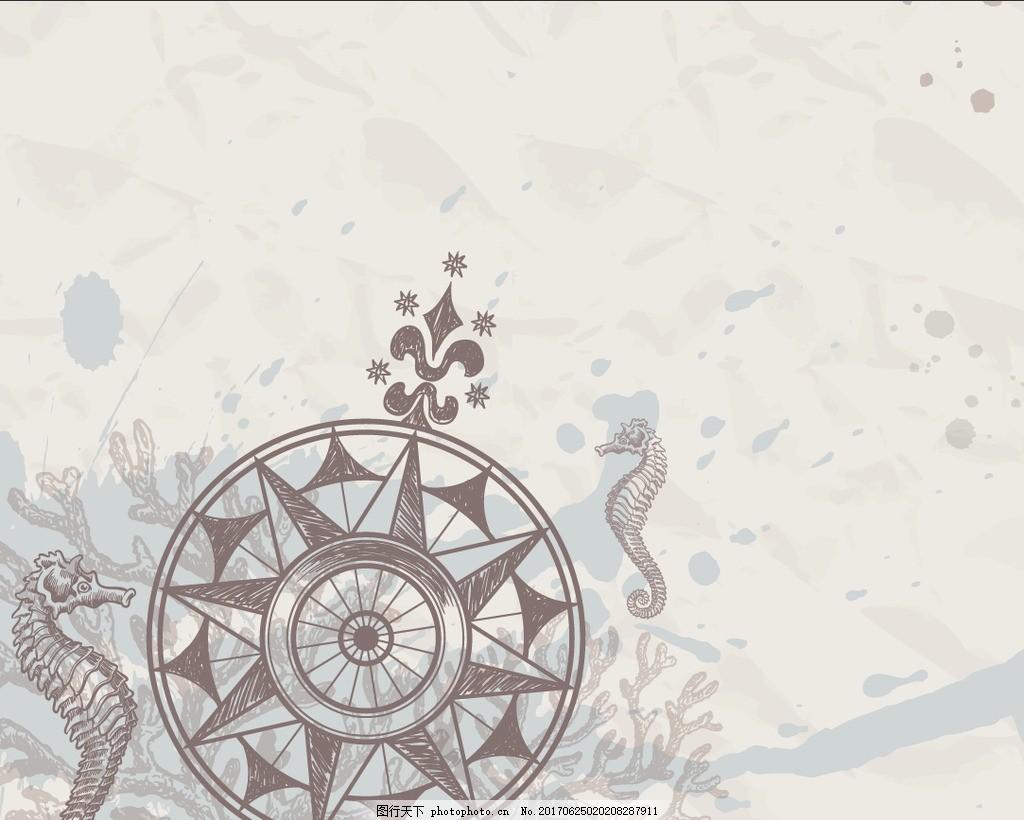 航海背景素材海马珊瑚 指南针 复古 矢量图