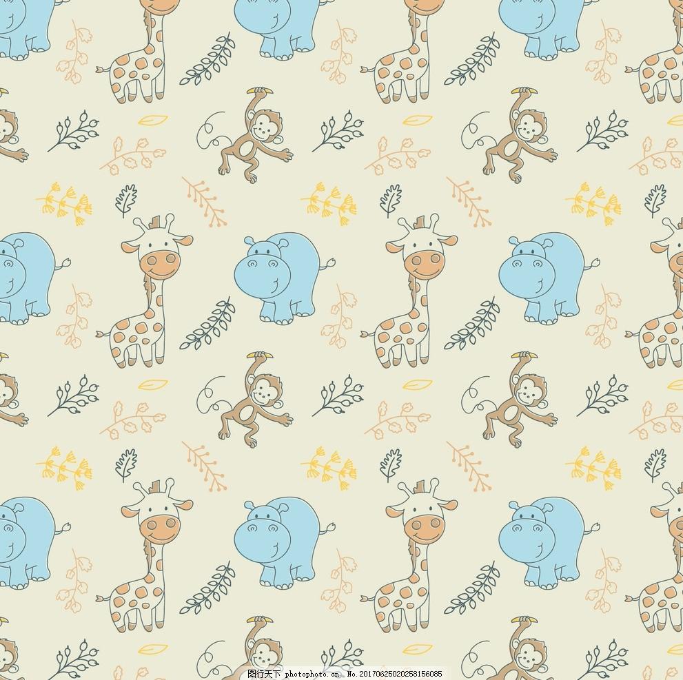 可爱 动画 儿童服装印花 花型图案 圆网印花 背景 花纹 底纹 墙纸