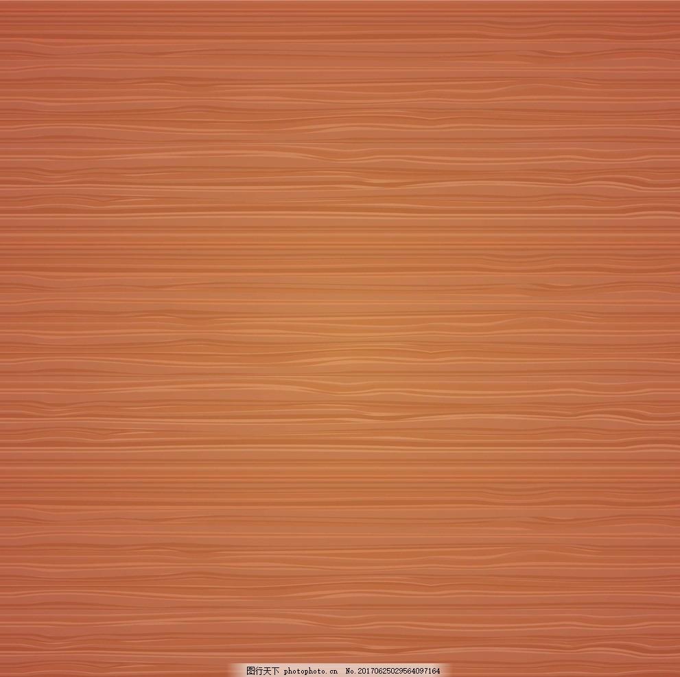 木板木纹 矢量木板木纹 矢量木纹素材 木纹纸 木纹贴图 复古 暗色木纹