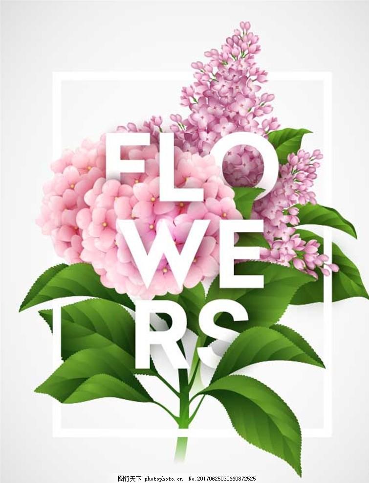 植物花卉字母组合图案 小花 手绘花朵 花朵花卉 植物花朵 绿叶
