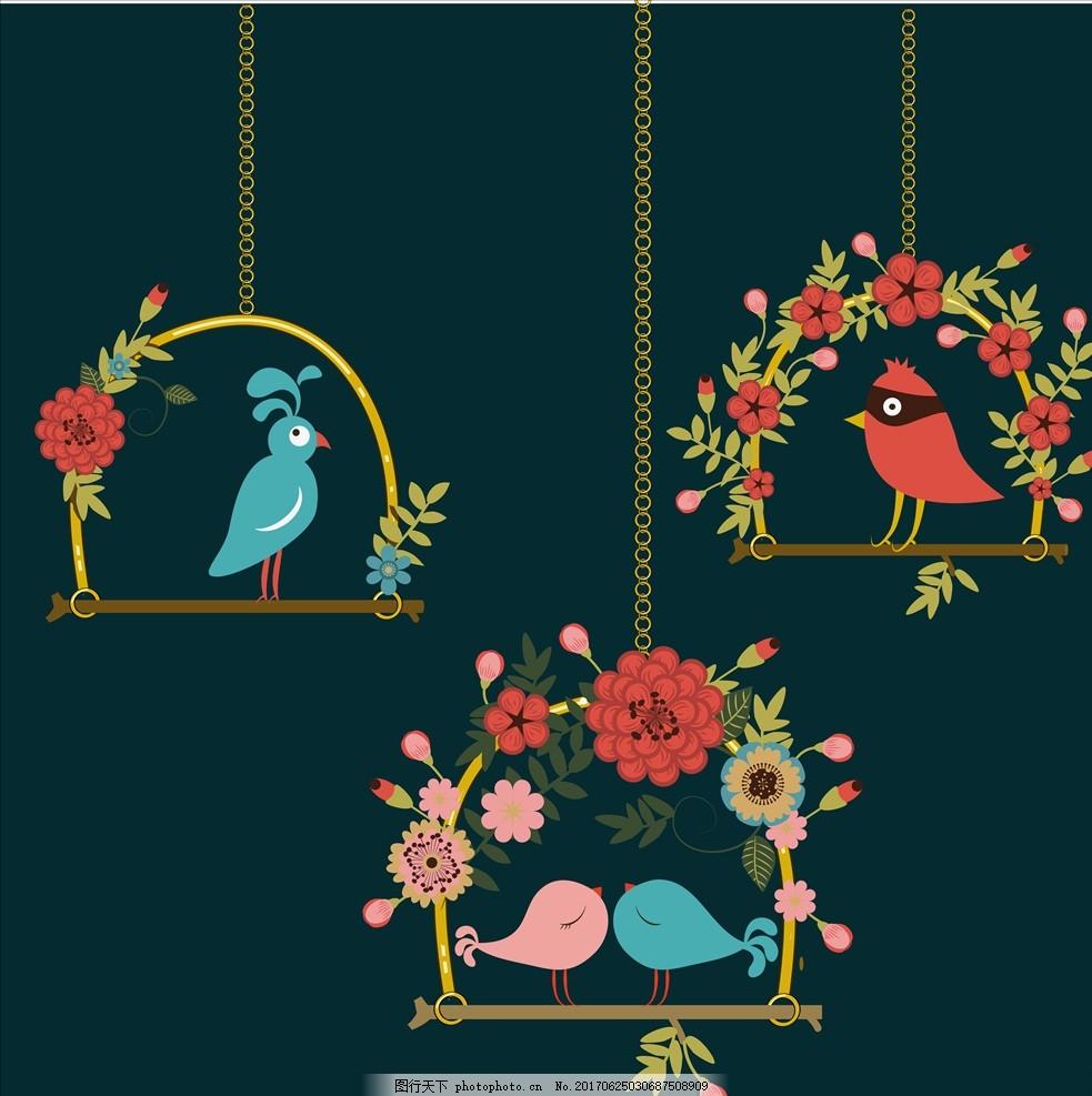 植物花卉花鸟图案下载