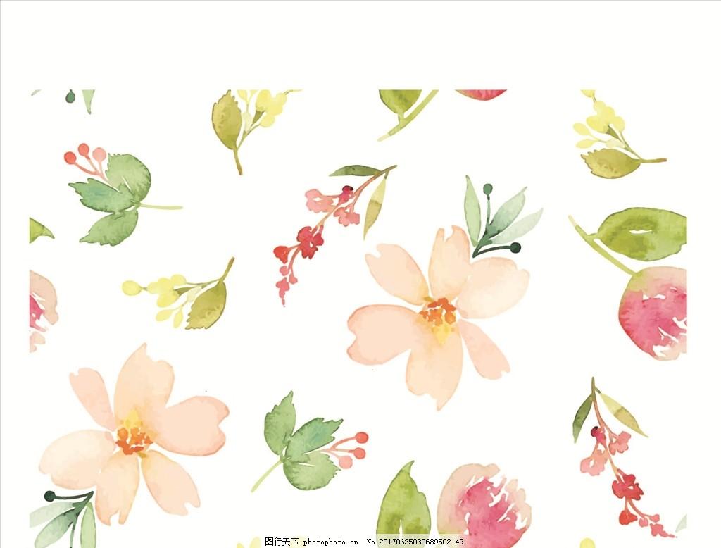 手绘植物花卉四方连续底纹 小花 手绘花朵 花朵花卉 植物花朵 绿叶