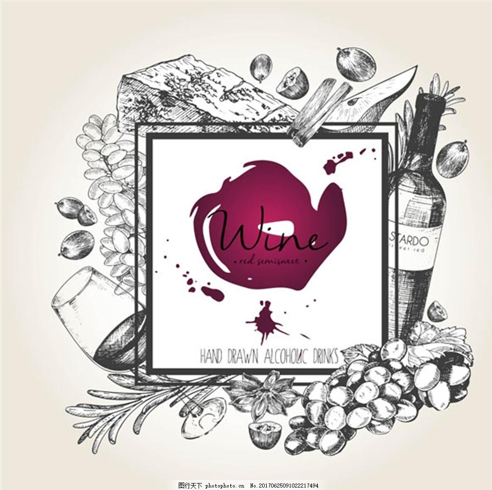 红酒酒瓶广告 手绘 插画 酒杯 葡萄 水果 洋酒 酒吧海报 水果海报