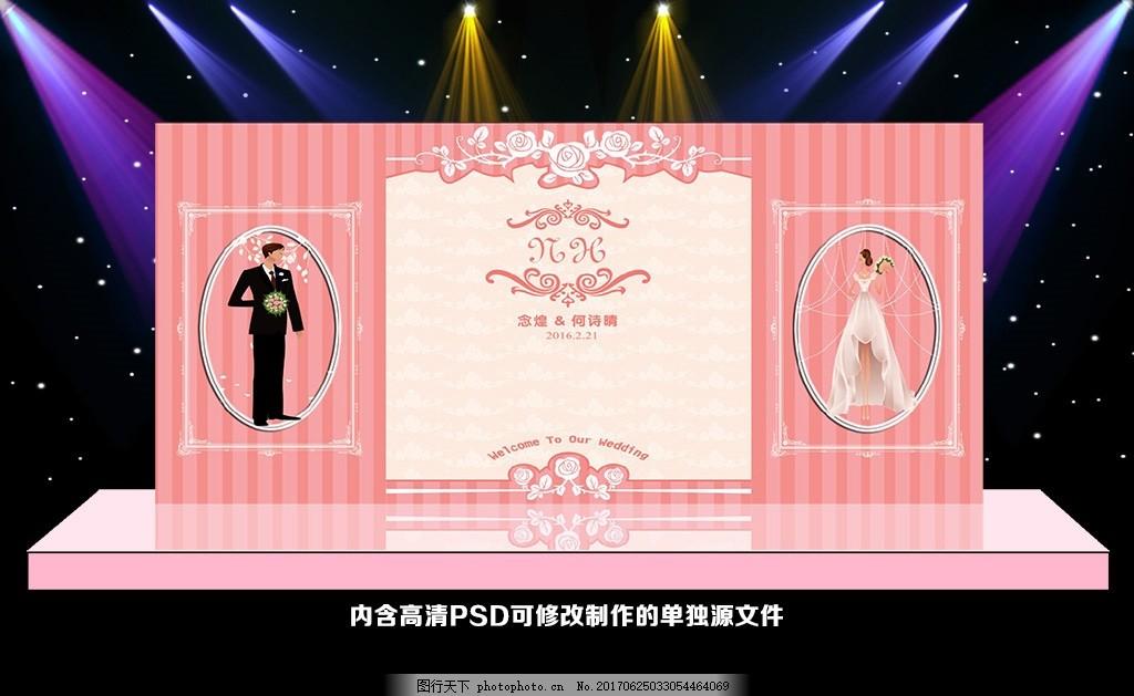 粉色水彩婚礼 粉色樱花婚礼 淡粉色婚礼 浅粉色婚礼 公主粉婚礼 欧式