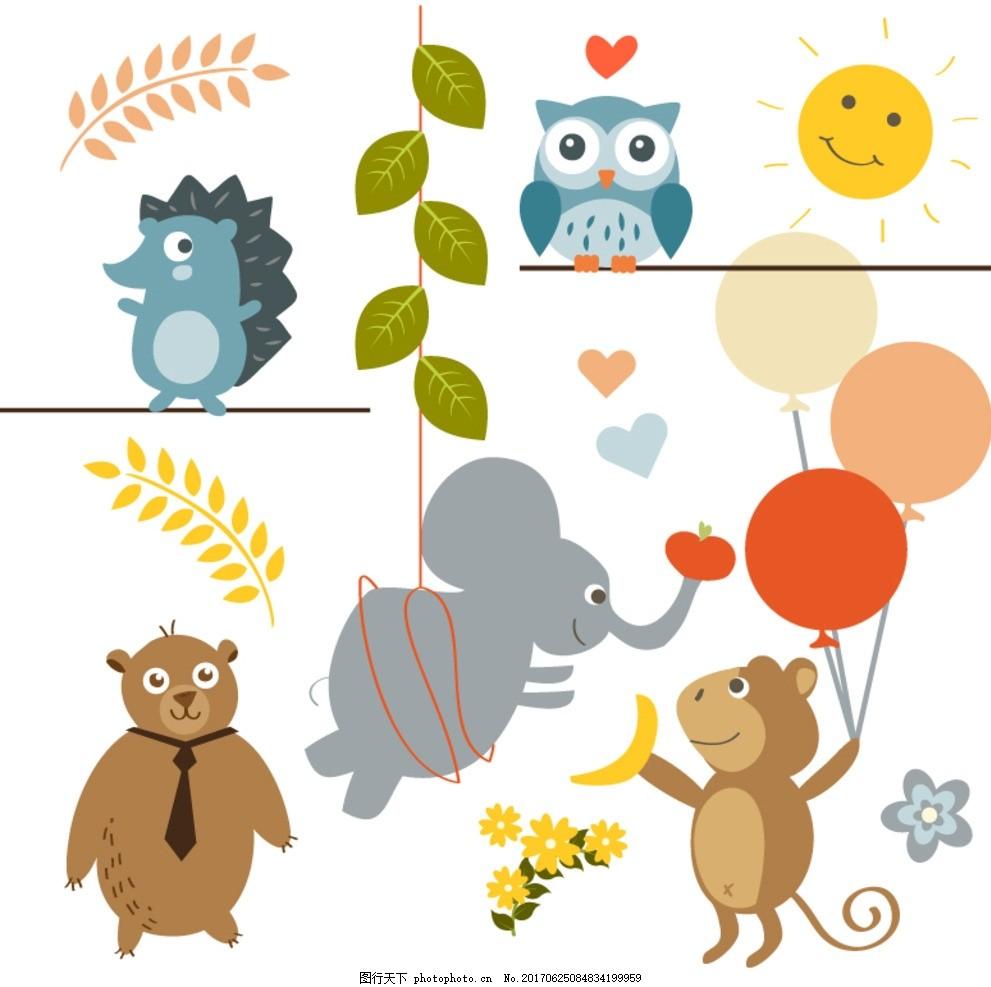 卡通矢量动物 设计素材 刺猬 大象 熊 猴子 气球 香蕉 太阳 猫头鹰