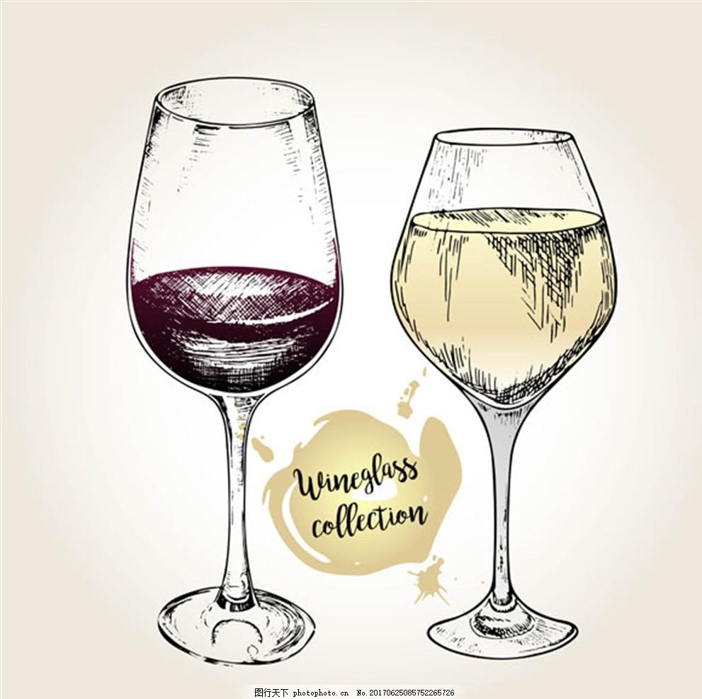 手绘红酒杯 插画 葡萄 水果 洋酒 酒吧海报 水果海报 广告设计