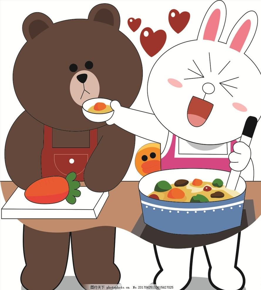 可妮兔和布朗熊 萝卜 吃饭 可妮兔 布朗熊 矢量图 卡通人物 设计 动漫