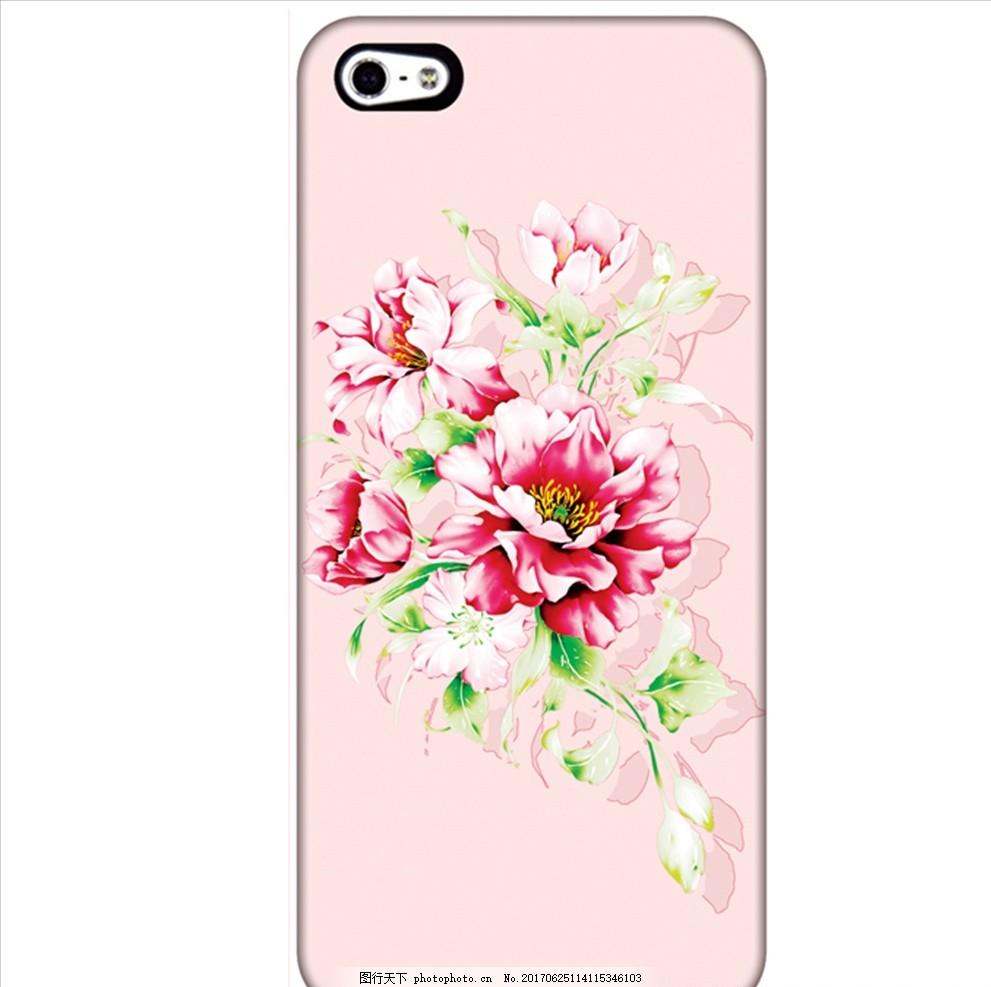 手绘花 手机壳 碎花 花卉 水彩 回位 小碎花 图片素材 底纹边框