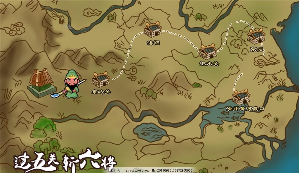 三国过五关斩六将手绘地形图图片