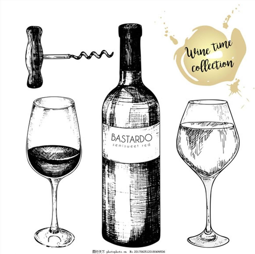酒瓶酒杯海报 手绘 插画 葡萄 水果 洋酒 酒吧海报 水果海报