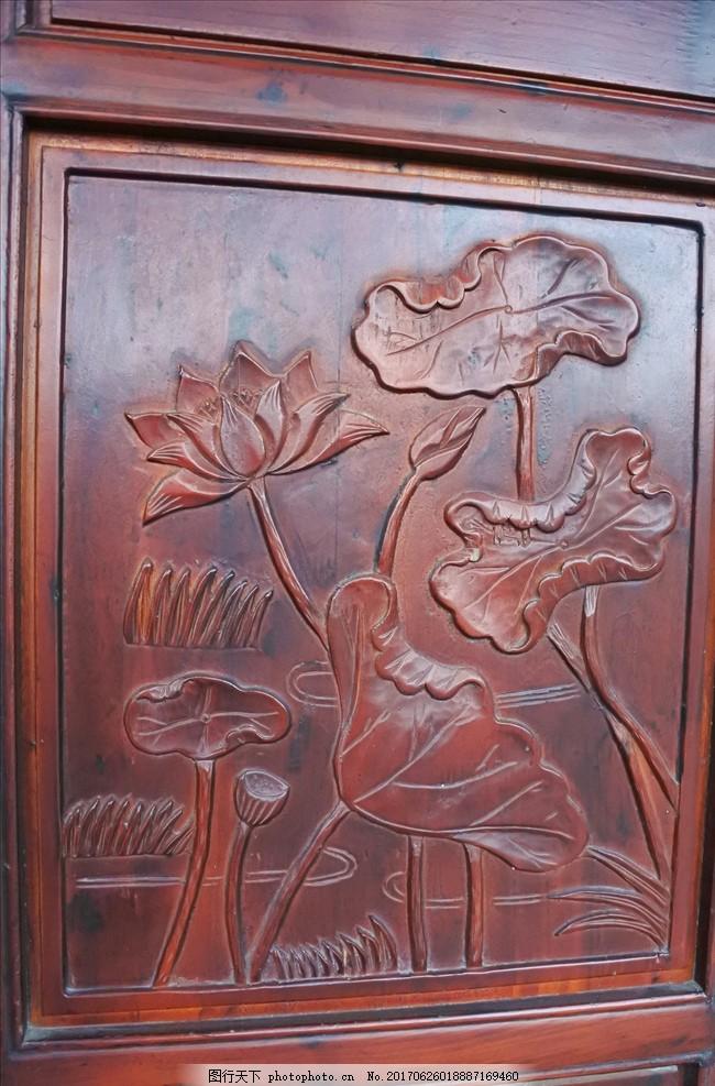 莲花雕刻 木雕 植物雕刻 兰花雕刻 实木雕刻 莲叶 摄影 摄影