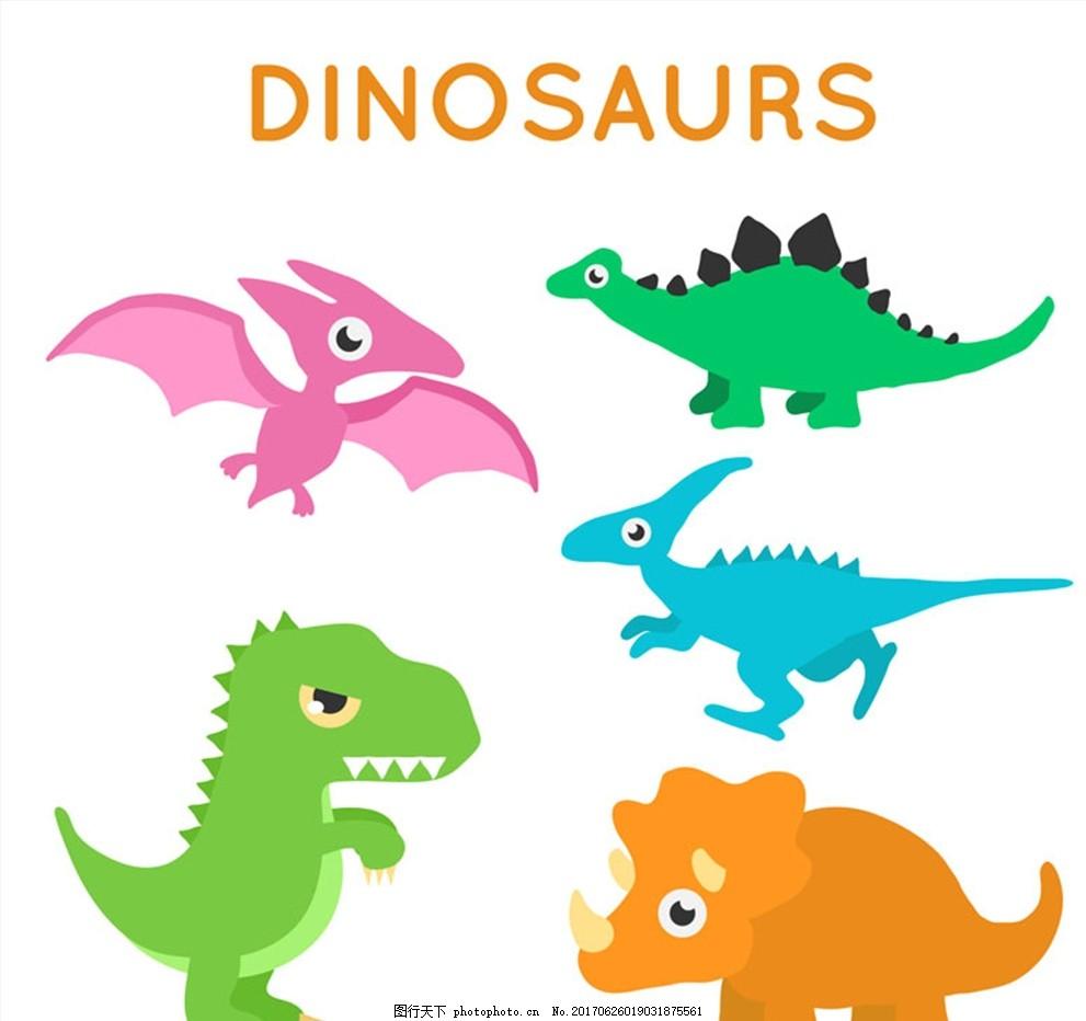 5款彩色恐龙设计矢量素材 三角龙 翼龙 霸王龙 异特龙 剑龙 中生代