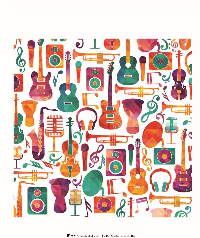音乐背景 音乐节海报 国际音乐节 校园音乐节 啤酒音乐节 音乐节展板
