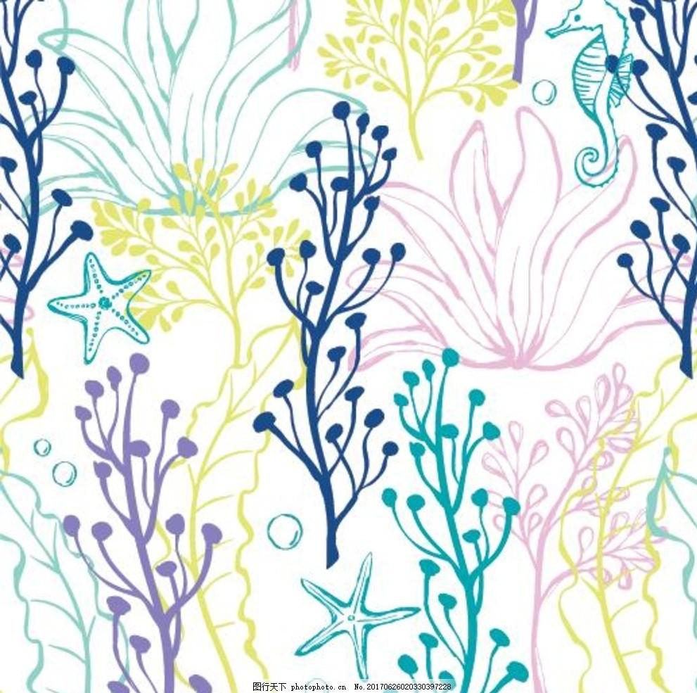 海底花纹 韩版小清新 花花草草背景 花草矢量 设计 底纹边框 花边花