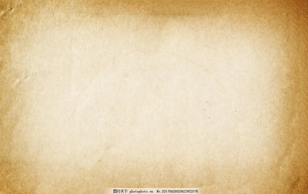 纹理 设计 底纹边框 抽象底纹 溶图 高清 材质 质感 背景墙 牛皮纸 古