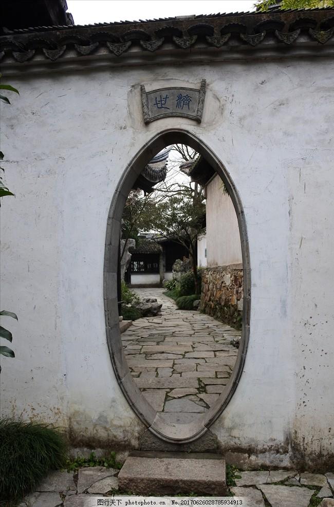 园林小门 园林 小门 石墙 小道 苏州园林 拱门 摄影 摄影 建筑园林