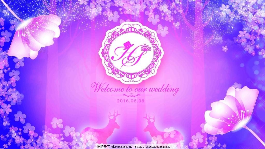 婚礼背景 婚礼喷绘 蓝色婚礼 婚礼舞台 婚礼花边 设计 psd分层素材