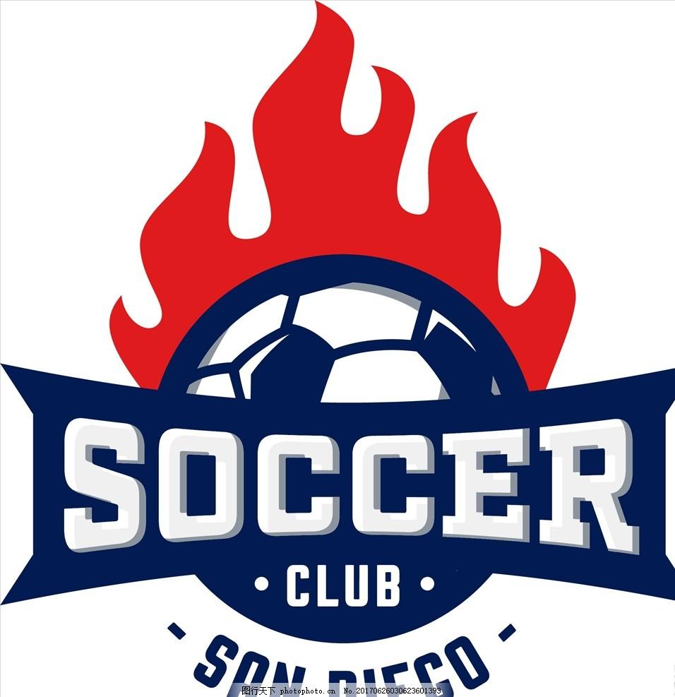 足球俱乐部 足球 手绘足球 足球运动 俱乐部标志 火焰 足球火 矢量