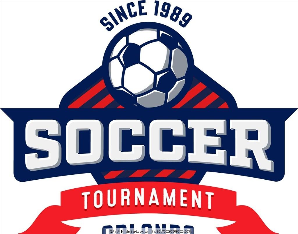 盾牌 贴牌 吊牌 足球俱乐部 足球 手绘足球 足球运动 俱乐部标志 矢量