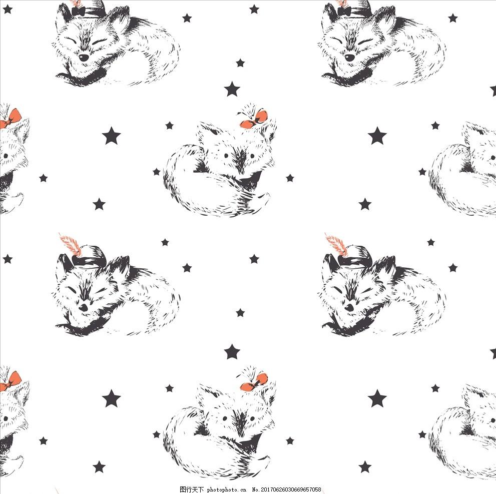 手绘卡通动物四方连续底纹 服装设计 男装设计 女装设计 箱包印花