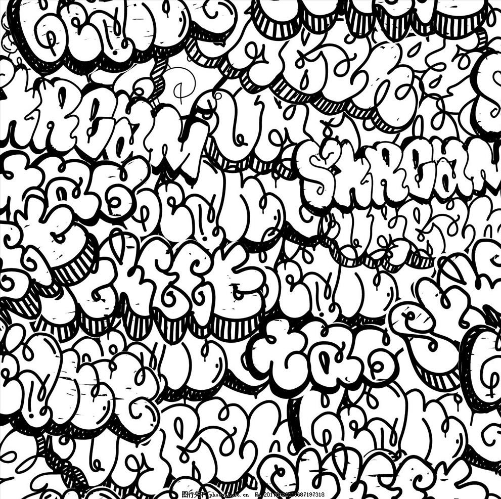 涂鸦字体四方连续底纹 服装设计 男装设计 女装设计 箱包印花 男装