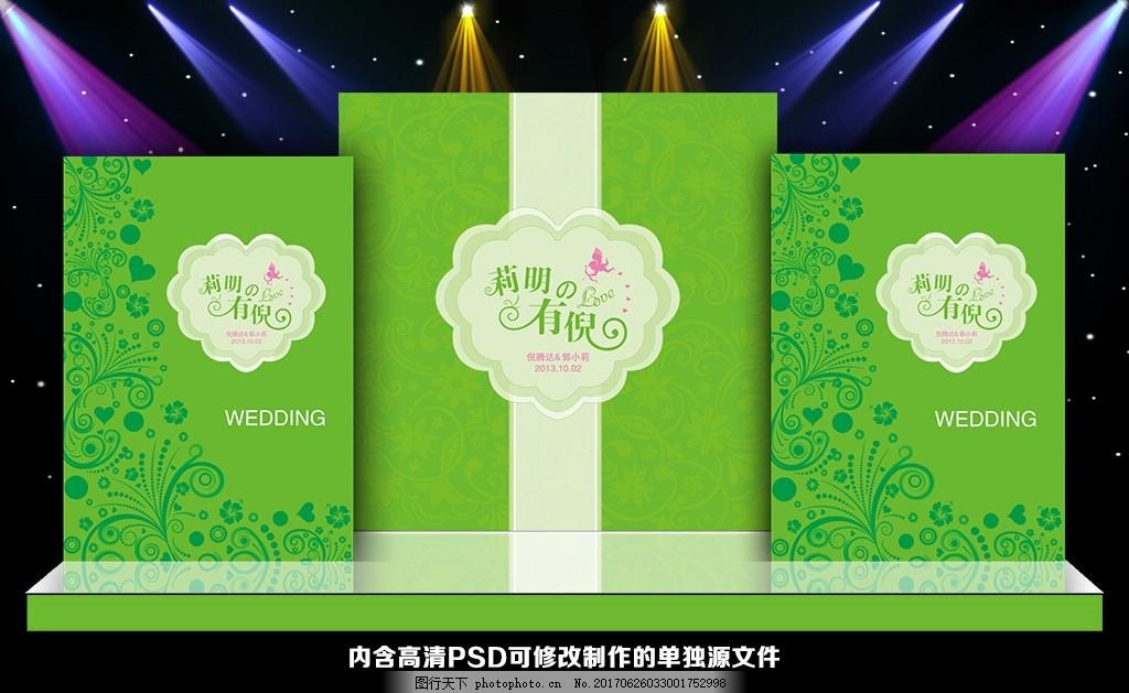 森系婚礼背景 森林 森系 森林婚礼 森系婚礼 绿色婚礼 童话婚礼
