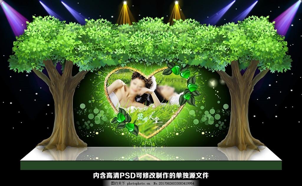 森系婚礼,森系婚礼背景 森林 森林婚礼 绿色婚礼 童话