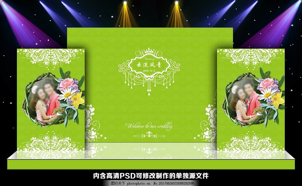 森林婚礼背景 梦幻森林 森系照片墙 复古婚礼 欧式婚礼背景 森系迎宾