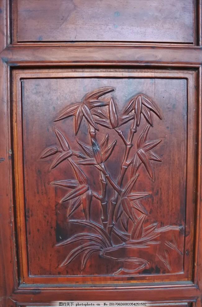 竹子雕刻 木雕 植物雕刻 兰花雕刻 实木雕刻 摄影 文化艺术 传统文化