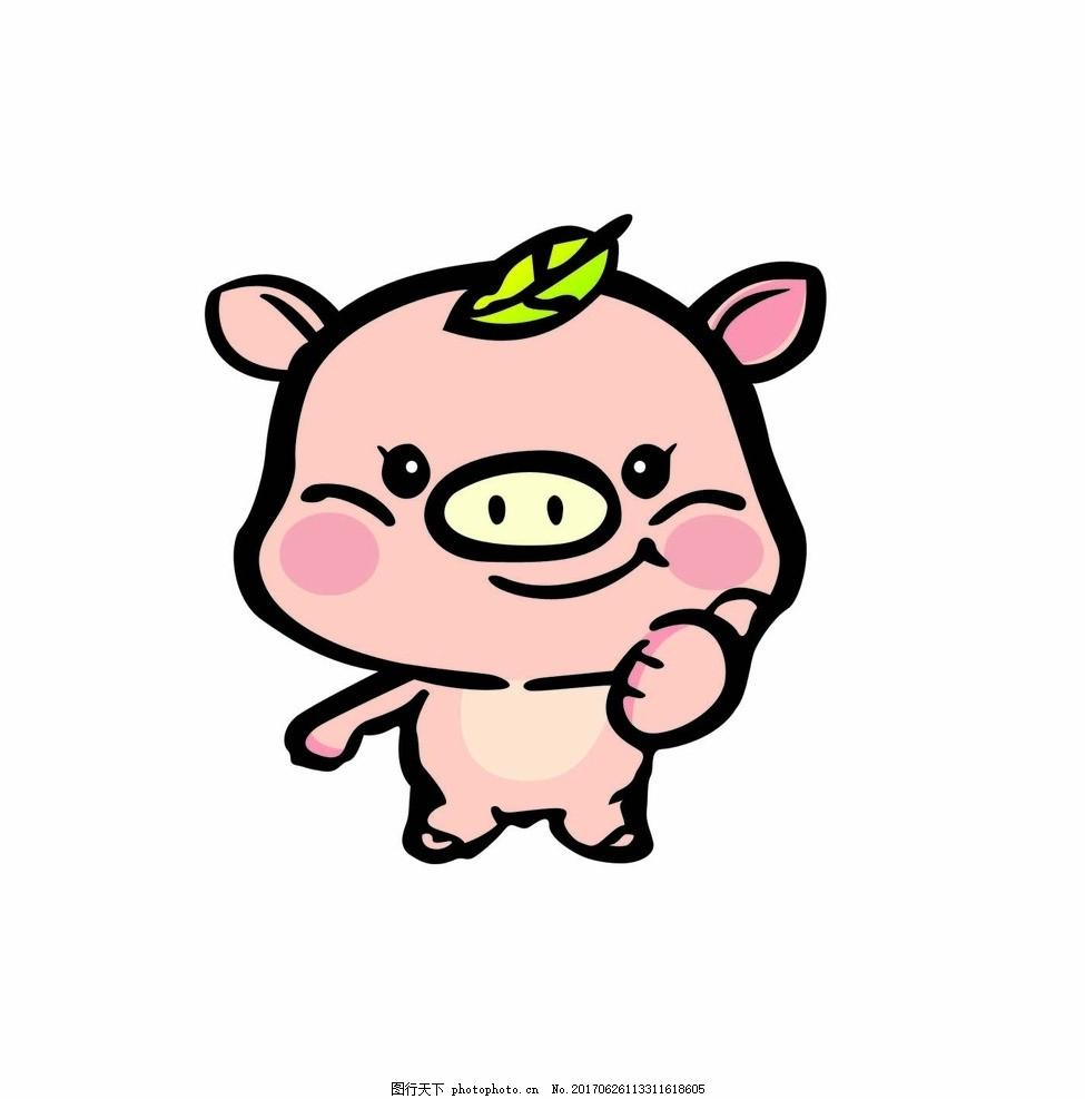 卡通猪 肉嘟嘟小乳猪 卡通乳猪 小猪仔 可爱的小猪 喷图小猪 设计