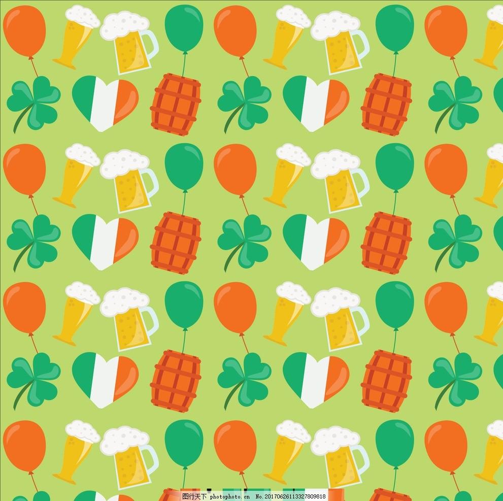 标志模式背景绿色啤酒春天绘制-图行v标志搅拌机的图片