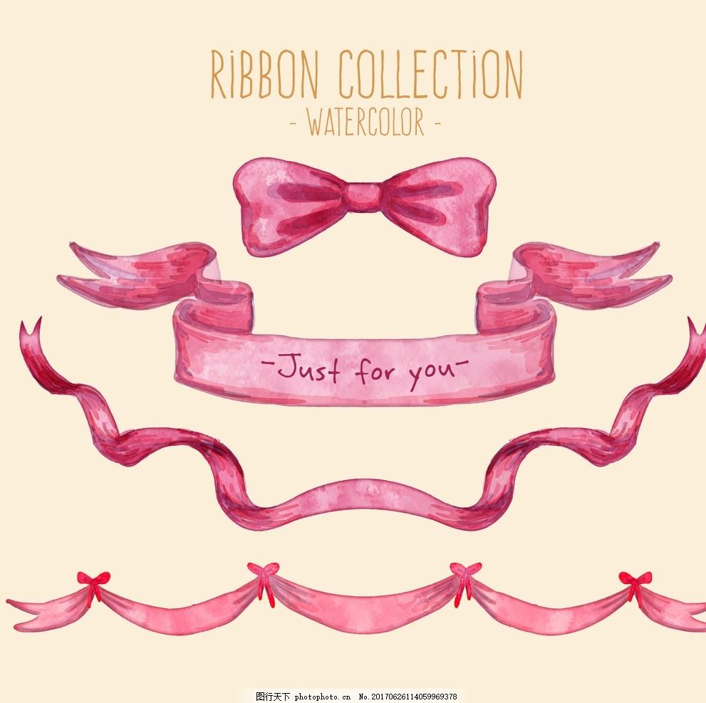 手绘粉色丝带