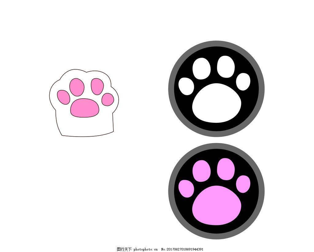猫爪 萌物 可爱 印章 徽章 设计 动漫动画 其他 ai