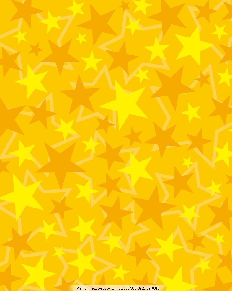 星星墙纸 花 小花 手绘花朵 植物 花朵花卉 植物花朵 绿叶 勾花 叶子