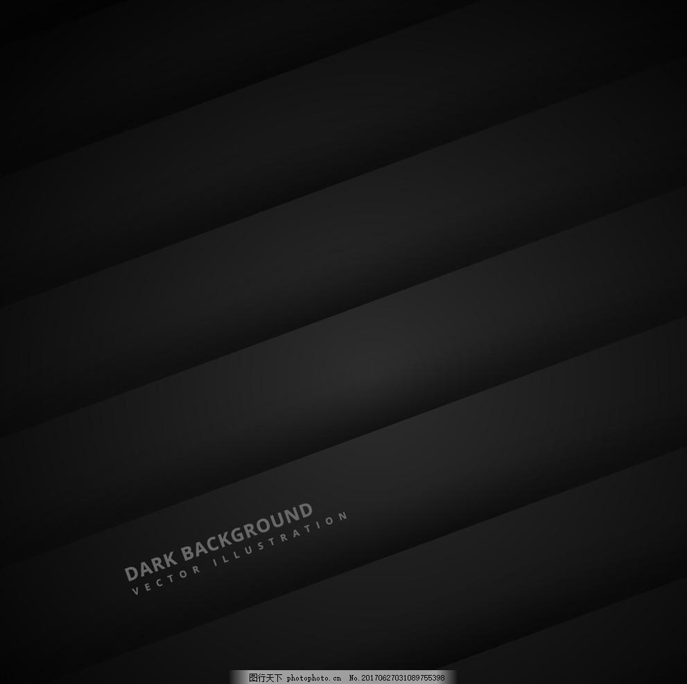黑色条纹背景 抽象 壁纸 线条 黑暗