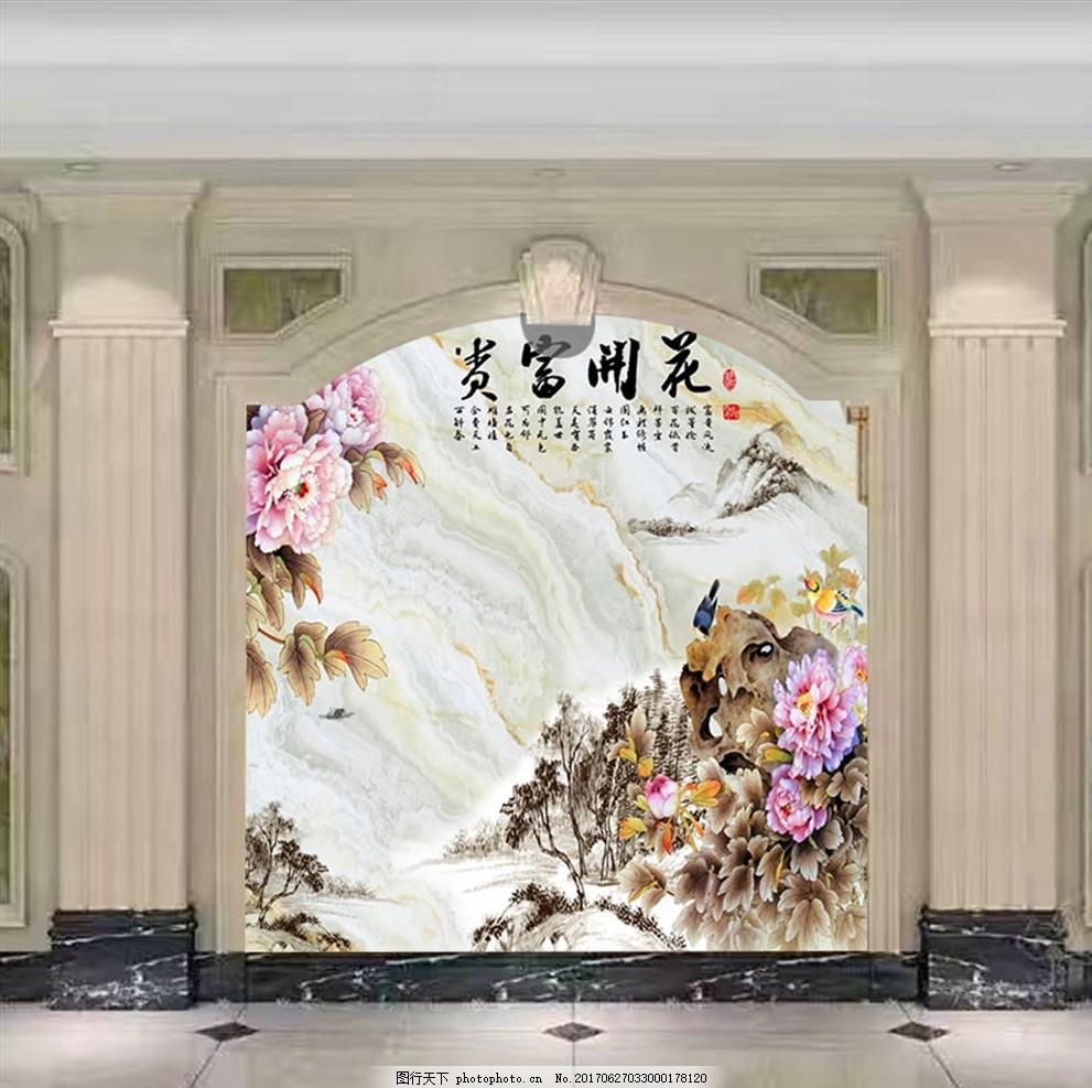 花开富贵 罗马柱 背景墙 壁画 欧式装修 欧式壁画 建材