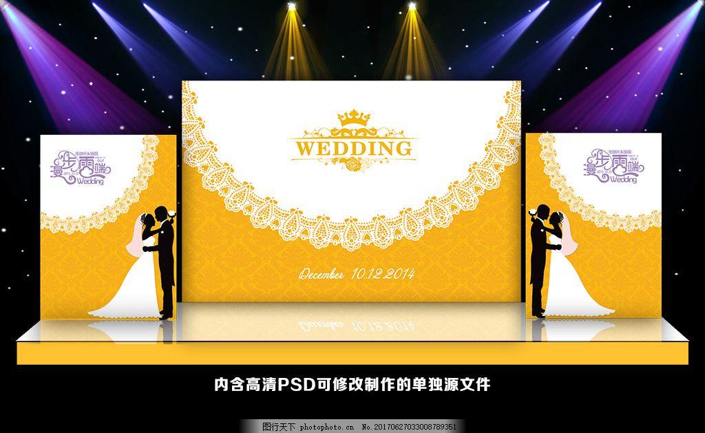 金色婚礼 金色主题婚礼 黄色婚礼 黄色主题 欧式金色婚礼 欧式婚礼