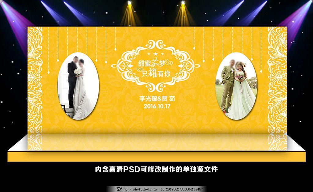 金色主题婚礼 黄色婚礼 金色主题 黄色主题 欧式金色婚礼 欧式婚礼