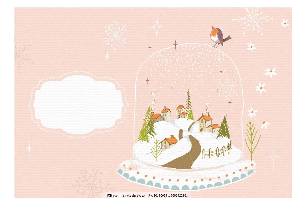 水彩房子 动物插画 插画 儿童绘本 儿童画画 卡通动物漫画 儿童插画