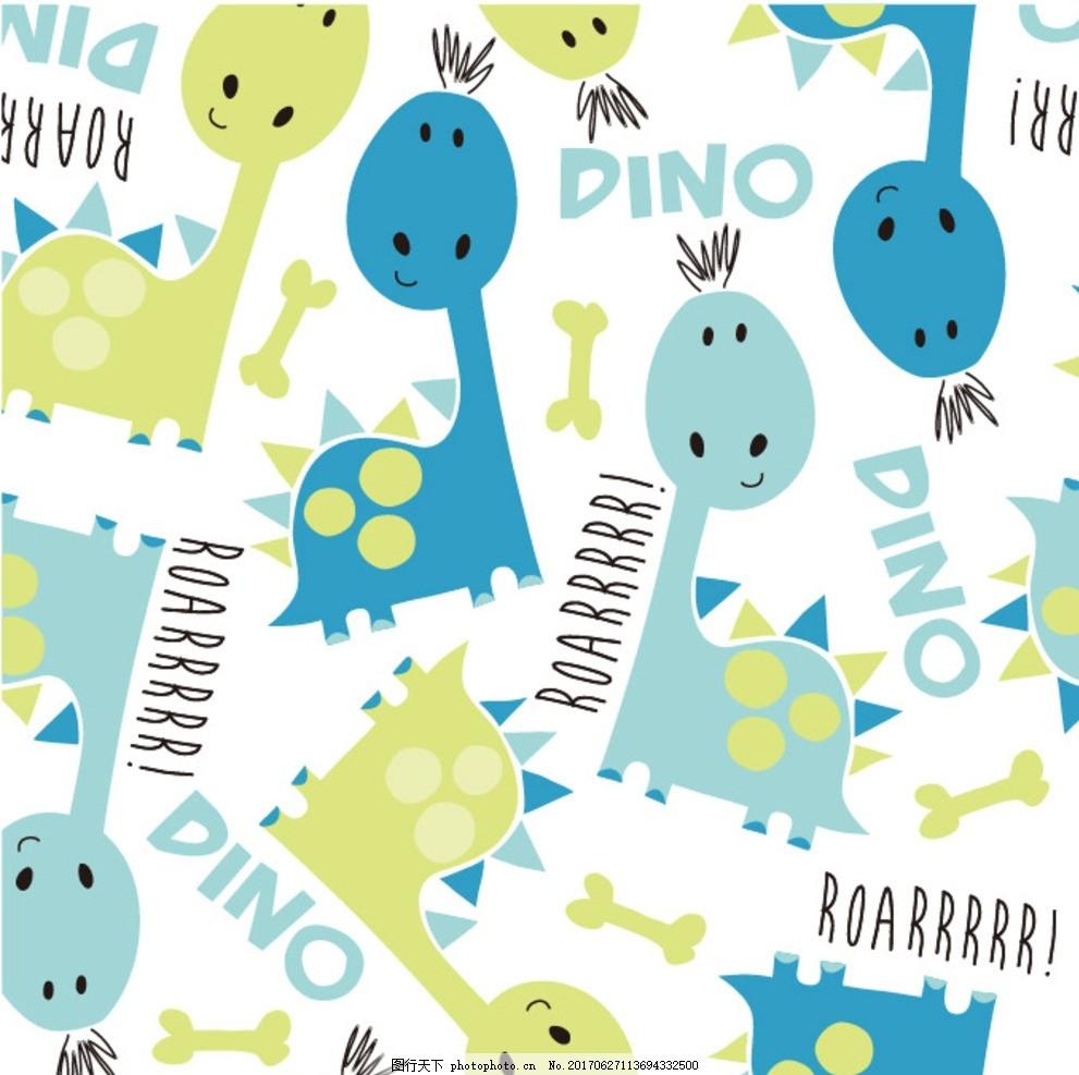 恐龙 字母        可爱 童装 服装 素材 cdr 时尚 流行 服饰 矢量
