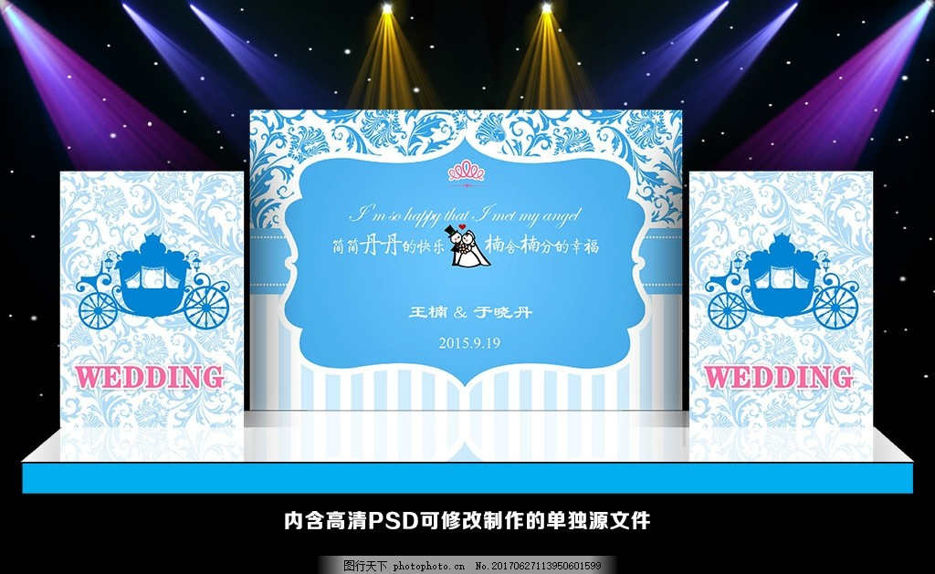 蓝色婚礼 清新婚礼 水蓝色婚礼 欧式蓝色婚礼 蓝色主题婚礼 浅蓝色