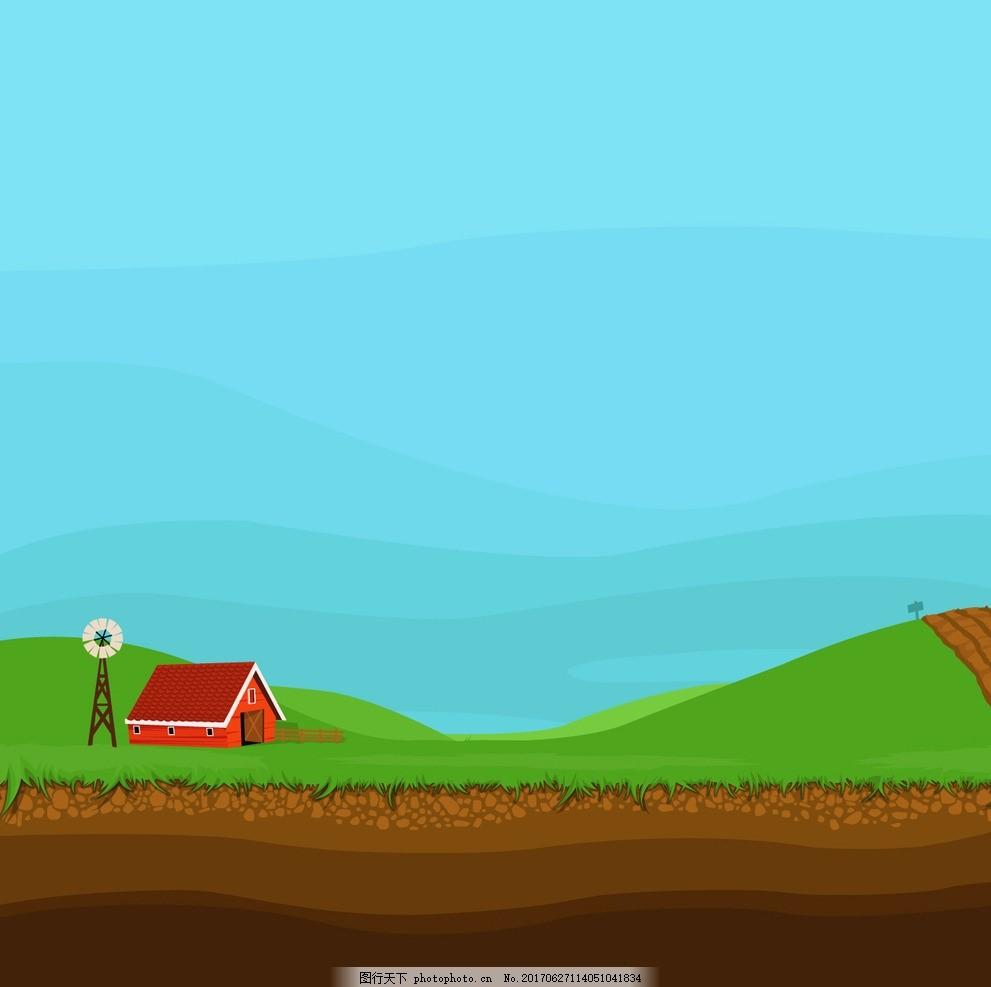 手绘农场景观