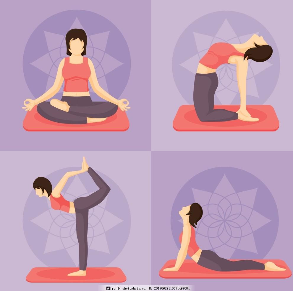 手绘瑜伽姿势